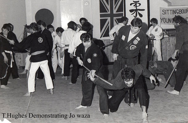 jo-waza